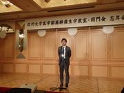 乾杯の音頭は勿論教授 川真田 樹人先生