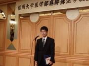 清野賞受賞 石田 高志先生による受賞スピーチ