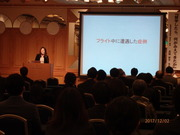 聖路加国際病院 麻酔科 部長 長坂 安子先生による特別講演
