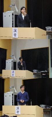 (上)小川 麻理恵先生 (中)小平 智文先生 (下)田中 成明先生