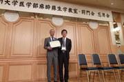 2018年度清野賞受賞 山本 克己先生