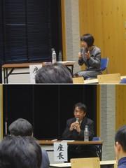 (上)座長:新倉 久美子先生、(下)座長:中村 達弥先生